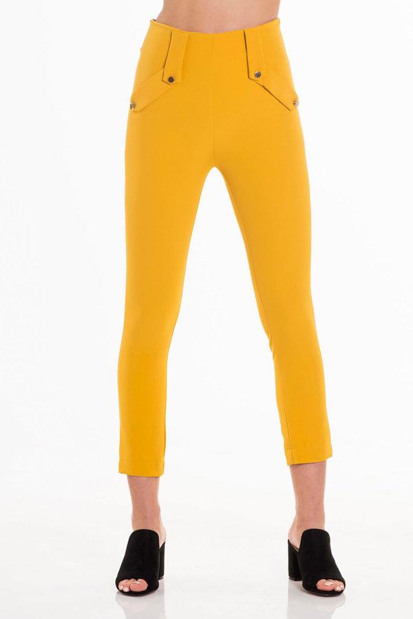 ΠΑΝΤΕΛΟΝΙΑ Whirl παντελόνι κίτρινο