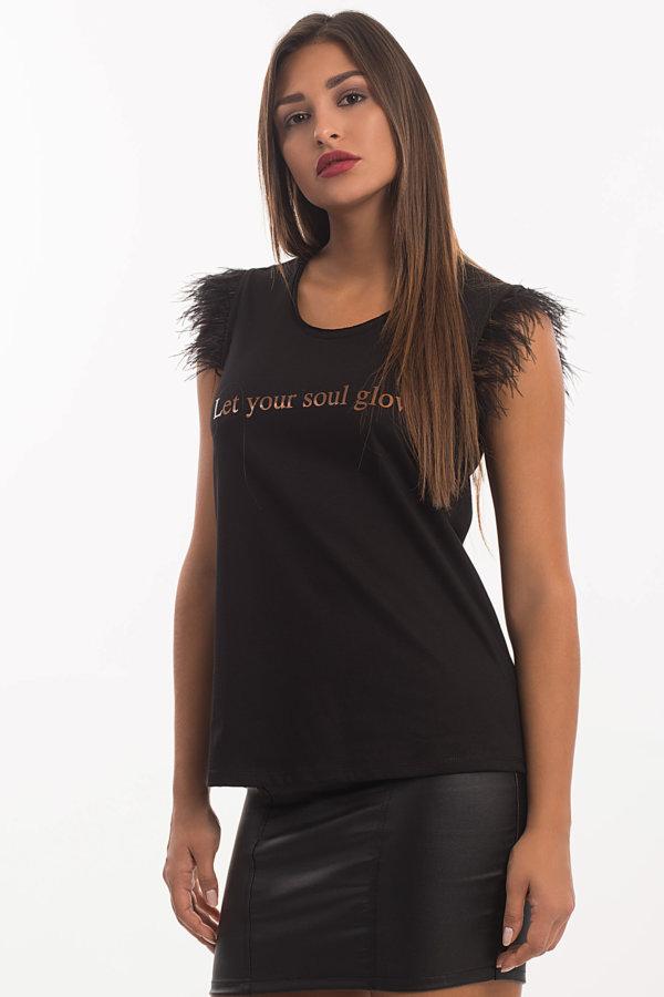 ΤΟΠ Alya t-shirt μαύρο